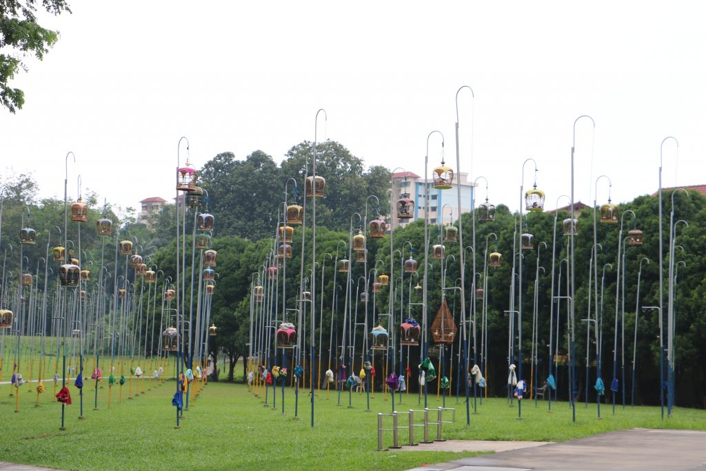 Kebun Baru Bird Singing Corner